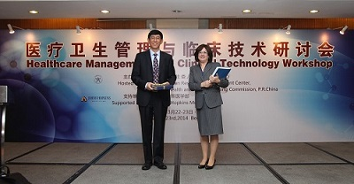 Healthcare Management and Clinical Technology Workshop has been         Held in Beijing